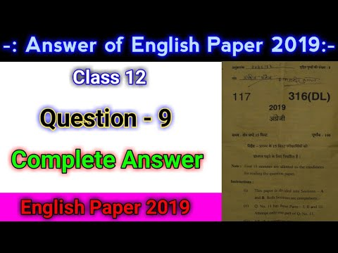 Answer or Solution of Class 12 English Question Paper 2019