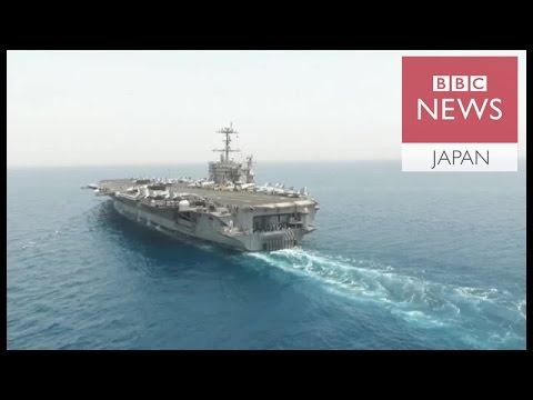 IS掃討の米空母、地中海から攻撃