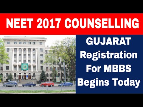NEET 2017: Registrations for Medical courses in Gujarat begins at medguj.nic.in