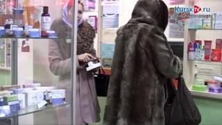 видео Что делать, если вам попалась фальшивая купюра?