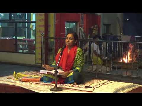 Gopi Geet 1st shloka, Srimad Bhagvatam