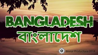 Bangladesh Documentary - History, Culture, and Development
