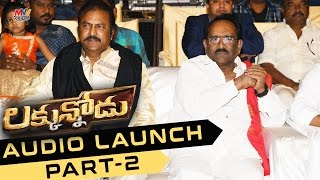 Luckunnodu Audio Launch Part 2 Vishnu Manchu, Hansika Motwani Raj Kiran