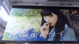Billboard TOKYO - Metro HOT 100 Graphics(Oct. 15, 2015) #小松菜奈...