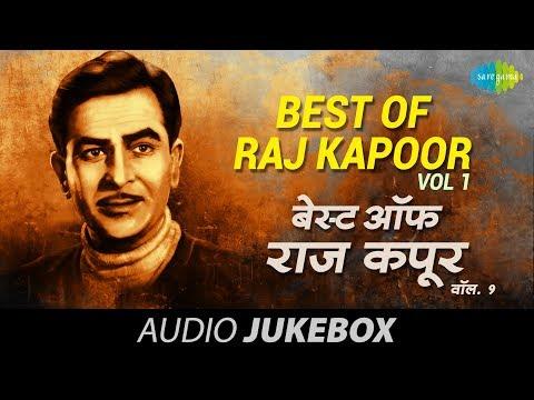 Best Of Raj Kapoor Songs – Vol 1   Jukebox  Raj Kapoor Superhit Songs