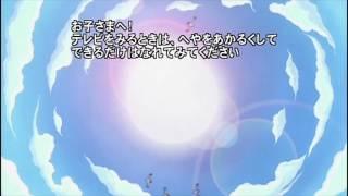One Piece épisode 1 vf