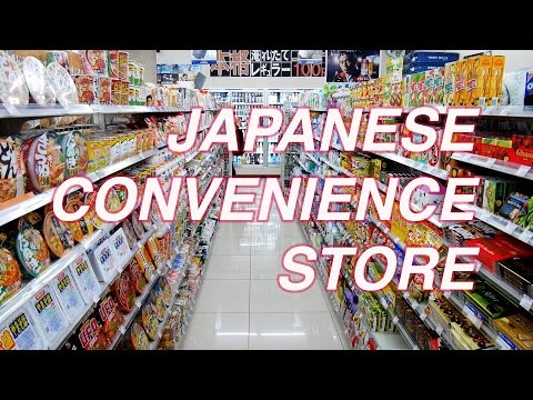 Inside a Japanese MEGA Convenience Store!