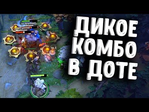 видео: metagame + joombler - СУПЕР ЖЕСТКАЯ СВЯЗКА ГЕРОЕВ ДОТА 2