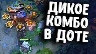 METAGAME + JOOMBLER - СУПЕР ЖЕСТКАЯ СВЯЗКА ГЕРОЕВ ДОТА 2