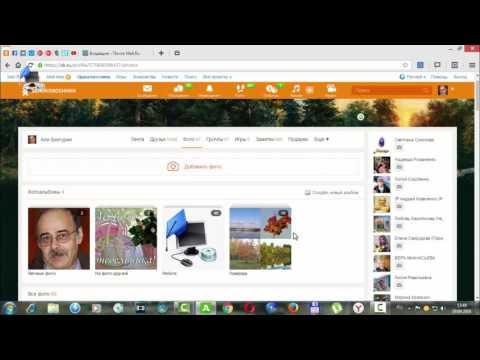 Как добавить в Одноклассниках любую фотографию или изображение