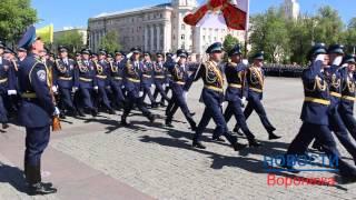 Парад Победы в Воронеже 9 мая 2015 года на площади Ленина