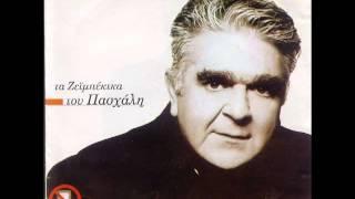 Pasxalis Terzis - Ki an de me thes (Official song release - HQ)