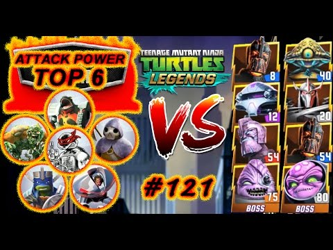 TMNT Legends (Hack) - Attack Power Top 6 VS All Bosses (by 20170131) #121 (忍者神龟/ミュータントタートルズ レジェンズ)