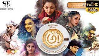 Awe Telugu full movie|kajal |regina|nithyamenon|eeshareba|priyadarshi|latest new movie||sukku edits