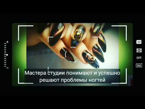 Реклама салон маникюра и педикюра ЛАЙМ