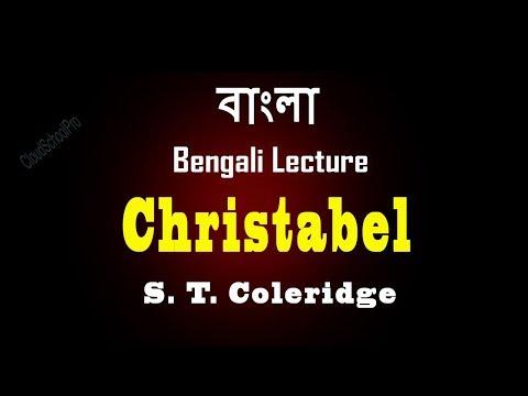 Christabel By Samuel Taylor Coleridge | বাংলা লেকচার | Bengali Lecture