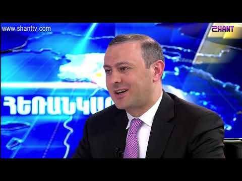 Հեռանկար/Herankar-Արմեն Գրիգորյան/Armen Grigoryan