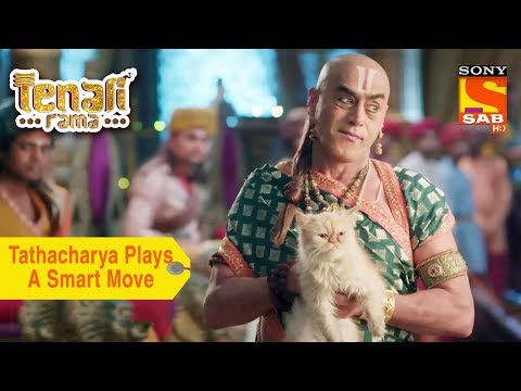 Your Favorite Character   Tathacharya Plays A Smart Move   Tenali Rama