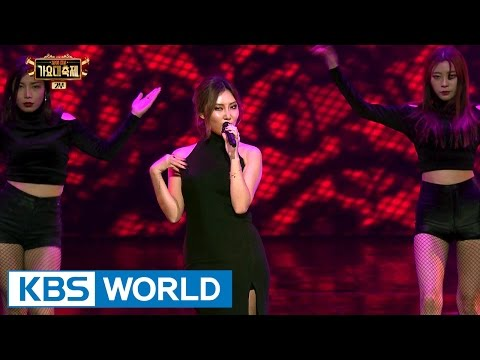 Uhm Junghwa with Hwasa, MONSTA X - Invitation [2016 KBS Song Festival / 2017.01.01]