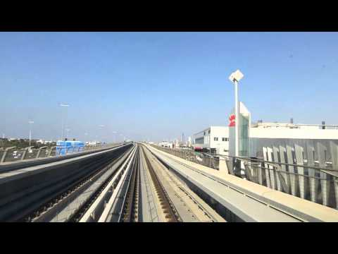 Dubai Metro, First Gulf Bank (FGB) to Noor Bank