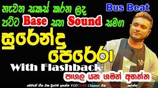 Surendra Perera with Flashback