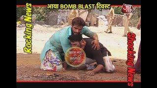Rocking News By SBB: SHOCKING! BOMB BLAST Twist In Yeh Hai Mohabbatein!
