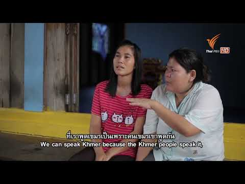 Spirit of Asia: Sustainable agriculture in Koh Kong