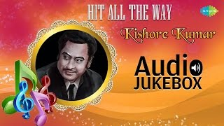 Kishore Kumar Greatest Hits Collection | Old Hindi Songs | Audio Jukebox
