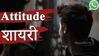 Attitude Shayari WhatsApp Status Video || Attitude Shayari in Hindi (2020)