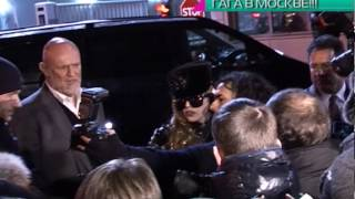 LADY GAGA IN MOSCOW. EXCLUSIVE