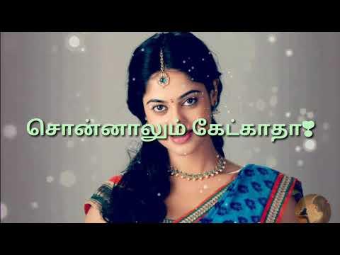 Tamil Lyrics Whatsapp Status Video/sonnalum ketkatha... whatsapp status video/Subha videos