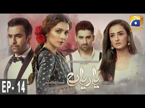 Yaariyan - EP 14 - 12th July 2019 | HAR PAL GEO DRAMAS
