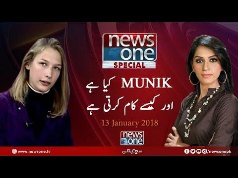 NewsOne Special | MUNIK | 13-January-2018