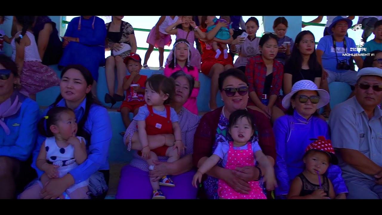 Naadam Festival in Urgun