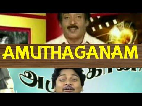 Amutha gaanam mega tv | tholkapiyan | madras central |parithabagal