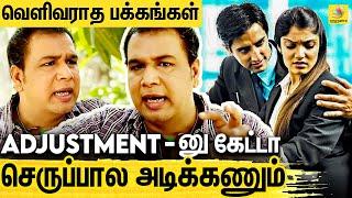 ஆம்பளைக்கும் Adjustment கேக்குறாங்க : SR Chakravarthy Latest Interview | Intersex
