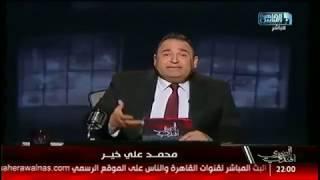 مصر فشلت في استقطاب دعم المغرب الذي يستثمر في إتيوبيا   هذا ماقاله مديع مصري بحرقة