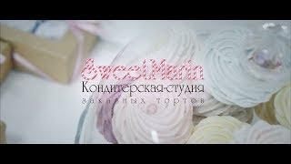 видео торт на заказ в Санкт-Петербурге детский