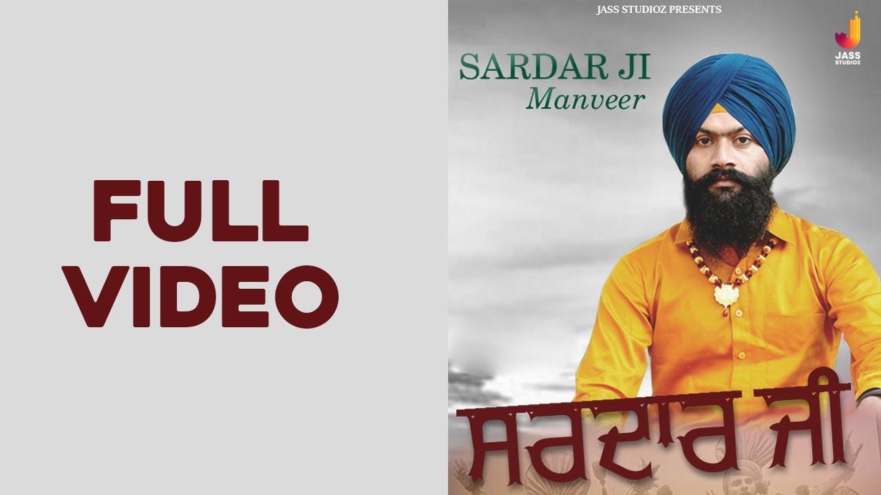 Sardar Ji   (Full Song)   Manveer    New Punjabi Songs 2021   Latest Punjabi Songs 2021