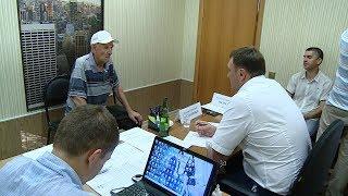 В Волгоградской области проходит акция «День открытых дверей управляющих организаций»