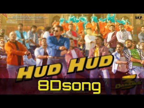dabangg3:-hud-hud-song-|8dsong|-salman-khan-|-sonakshi-sinha-|divya-kumar,shabab-sabri,|-sajid-wajid