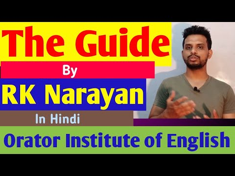 The Guide By RK Narayan In Hindi