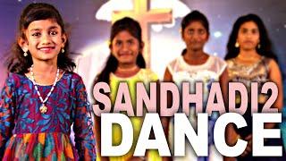 SANDHADI2 DANCE by kids from Rajiv Gruha kalpa Warangal,