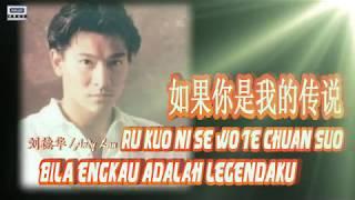 【好歌重现】Ru Kuo Ni Se Wo Te Chuan Suo / Andy Lau - Bila Engkau Adalah Legendaku 如果你是我的传说 (刘德华)