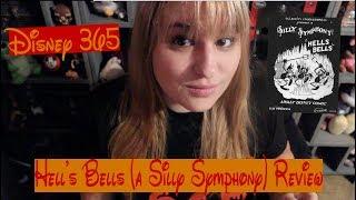 SILLY SYMPHONY: HELL