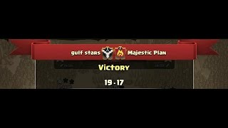 Clash of clans|Clan wars #1| gulf stars VS majestic plan
