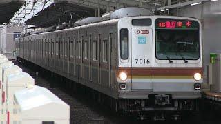 東急東横線 綱島駅 東京メトロ7000系