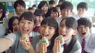 Mix pour onigiri - Saumon vidéo