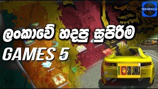 Top 5  Best Sri Lankan Android Games | Sinhala