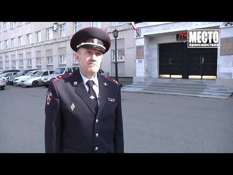 Приговор вымогателю из Яранска Владимиру Маслюкову  Место происшествия 17 04 2020